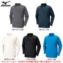MIZUNO(ミズノ)ブレスサーモ ハーフジップシャツ(32MA6640)(BREATH THERMO/スポーツ/トレーニング/ランニング/発熱/保温/Tシャツ...