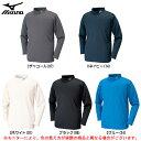 MIZUNO(ミズノ)ブレスサーモ ハイネックシャツ(32MA6642)(BREATH THERMO/スポーツ/トレーニング/ランニング/発熱/保温/Tシャツ/...