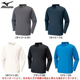 MIZUNO(ミズノ)ブレスサーモ ハイネックシャツ(32MA6642)(BREATH THERMO/スポーツ/トレーニング/ランニング/発熱/保温/Tシャツ/長袖/男性用/メンズ)