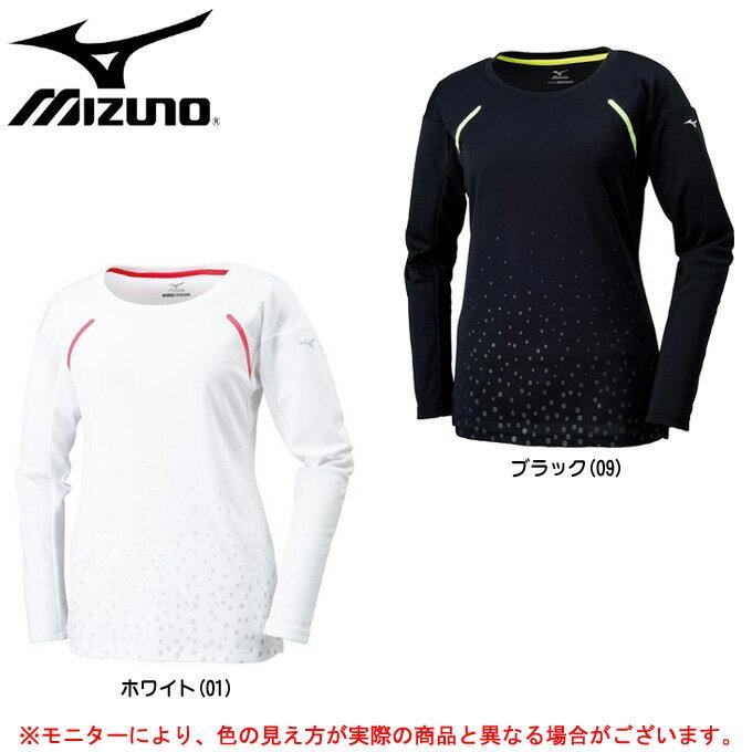 MIZUNO(ミズノ)W's 長袖Tシャツ(32MA6845)(スポーツ/トレーニング/ランニング/スリムフィット/Tシャツ/長袖/女性用/レディース/吸汗速乾/)
