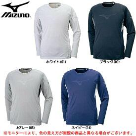 MIZUNO(ミズノ)ソーラーカット 長袖Tシャツ(32MA7630)(スポーツ/トレーニング/ランニング/男性用/メンズ)
