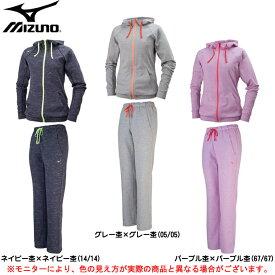MIZUNO(ミズノ)スウェットシャツ パンツ 上下セット(32MC6360/32MD6360)(スポーツ/フィットネス/トレーニング/ジャケット/パンツ/女性用/レディース)