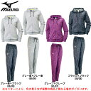MIZUNO(ミズノ)W's スウェットシャツ パンツ 上下セット(32MC7800/32MD7801)(スポーツ/フィットネス/トレーニング/ジャケット/パン...