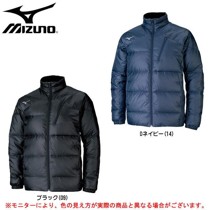 MIZUNO(ミズノ)ハーフダウンジャケット(32ME6651)(サッカー/フットサル/スポーツ/ダウンコート/カジュアル/中綿/防寒/男性用/メンズ)