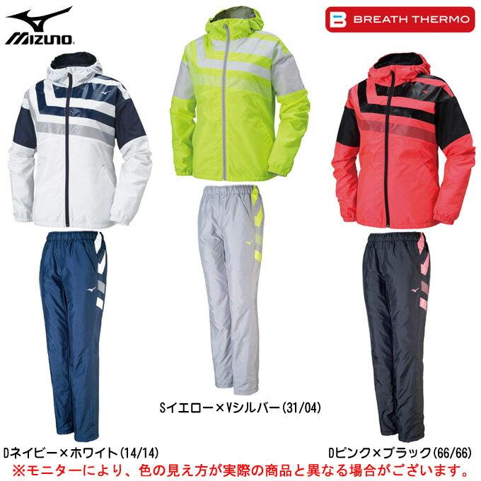 MIZUNO(ミズノ)W's ブレスサーモウォーマー 上下セット(32ME6731/32MF6731)(BREATH THERMO/トレーニング/ジャケット/パンツ/発熱/保温/女性用/レディース)