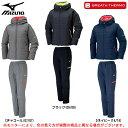 MIZUNO(ミズノ)W's ブレスサーモ 中綿ウォーマー 上下セット(32ME6830/32MF6830)(BREATH THERMO/トレーニング/ウインド...