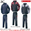MIZUNO(ミズノ)ブレスサーモウォーマーシャツ パンツ 上下セット(32ME7532/32MF7531)(トレーニング/ウインドブレーカー/ジャケット/パン...