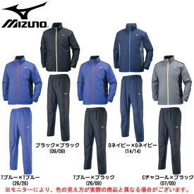 MIZUNO(ミズノ)ブレスサーモ ウォーマージャケット パンツ 上下セット(32ME7641/32MF7640)(BREATH THERMO/トレーニング/ウインドブレーカー/シャツ/裏起毛/保温/防風/男性用/メンズ)