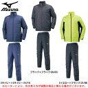 MIZUNO(ミズノ)ブレスサーモ 中綿ウォーマージャケット パンツ 上下セット(32ME7642/32MF7642)(トレーニング/ウ…