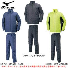 MIZUNO(ミズノ)ブレスサーモ 中綿ウォーマージャケット パンツ 上下セット(32ME7642/32MF7642)(トレーニング/ウインドブレーカー/ジャケット/パンツ/男女兼用/ユニセックス)