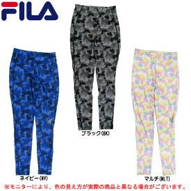 FILA(フィラ)プリントロングタイツ(416404)(スポーツ/トレーニング/フィットネス/ランニング/UVカット/スパッツ/女性用/レディース)