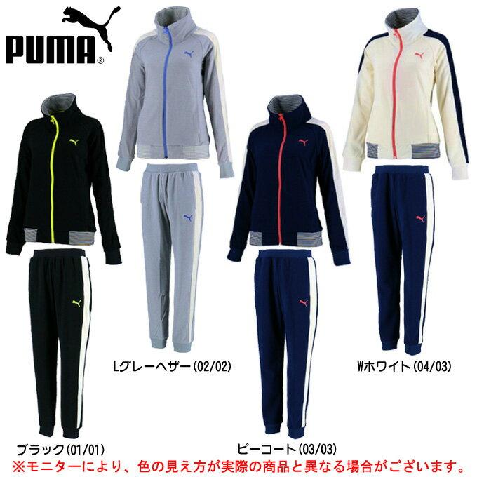 PUMA(プーマ)トレーニングジャケット パンツ 上下セット(514767/514768)(パイルジャージ/スポーツ/トレーニング/ランニング/フィットネス/カジュアル/吸水速乾/女性用/レディース)