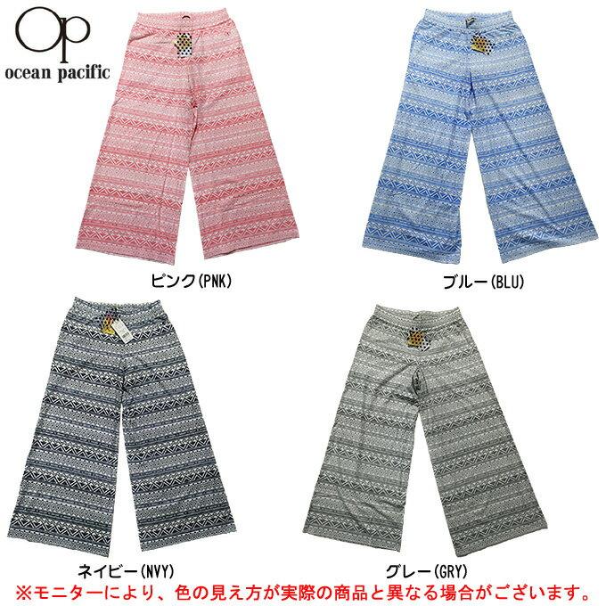 Ocean Pacific(オーシャンパシフィック)ガウチョ パンツ(526494)(カジュアル/マリンスポーツ/海水浴/ボトムス/レジャー/女性用/レディース)