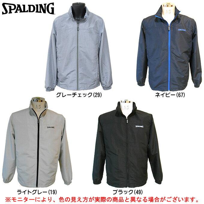 SPALDING(スポルディング)防花粉裏メッシュジャケット (71337390)(花粉対策/スポーツ/トレーニング/ランニング/男性用/メンズ)
