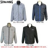 SPALDING(スポルディング)防花粉裏メッシュジャケット(71337390)(花粉対策/スポーツ/トレーニング/ランニング/男性用/メンズ)