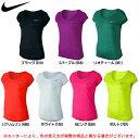NIKE(ナイキ)クール ブリーズ S/S トップ(719871)(スポーツ/ランニング/フィットネス/Tシャツ/半袖/女性用レディ…