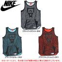 NIKE(ナイキ)エア ピボット メッシュ タンクトップ(743287)(スポーツ/ランニング/フィットネス/シャツ/男性用/メンズ)