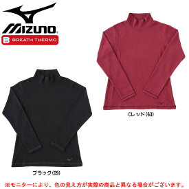 MIZUNO(ミズノ)ブレスサーモ コットンハイネックシャツ(B2JA5831)(BREATH THERMO/アウトドア/ウォーキング/ハイキング/登山/女性用/レディース)