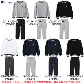 Champion(チャンピオン)クルーネックスウェットシャツ パンツ 上下セット(C3L022/C3C210)(スポーツ/スウェット/ジャケット/パンツ/トレーニング/カジュアル/男性用/メンズ)