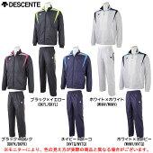 DESCENTE(デサント)ウインドブレーカー上下セット(DAT3664/DAT3664P)(トレーニング/ランニング/スポーツ/ジャケット/パンツ/裏起毛/保温/防風/撥水/男性用/メンズ)