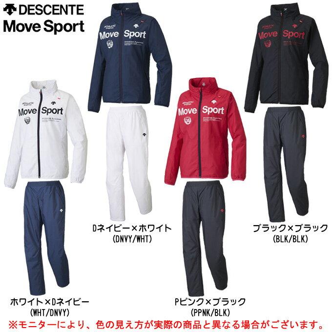 DESCENTE(デサント)W's コズミックサーモ フーデッドジャケット パンツ 上下セット(DAT3781W/DAT3781WP)(Move Sport/スポーツ/トレーニング/ウインドブレーカー/女性用/レディース)
