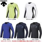 DESCENTE(デサント)MOTIONFREEロングスリーブシャツ(DAT5759L)(スポーツ/トレーニング/ランニング/シャツ/Tシャツ/長袖/男性用/メンズ)