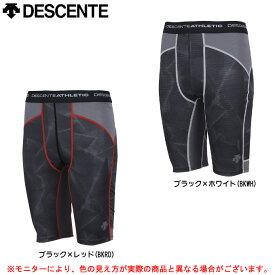 DESCENTE(デサント)ハーフタイツ(DAT7614P)(スポーツ/陸上/ランニング/トレーニング/インナー/スパッツ/コンプレッション/UVカット/吸汗/速乾/男性用/メンズ)