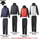 DESCENTE(デサント)トレーニング ピステ 上下セット(DBX3750A/DBX3750PA)(野球/ベースボール/トレーニング/カジュアル/ジャケット/...