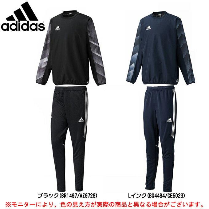 adidas(アディダス)RENGI ライトウーブンピステトップ ニットパンツ 上下セット(DLJ85/BVX01)(サッカー/フットサル/トレーニング/ジャケット/裏地無し/1枚もの/男性用/メンズ)