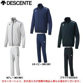 DESCENTE(デサント)スウェット 上下セット(DMC2600/DMC2600P)(野球/ベースボール/トレーニング/スポーツ/カジュアル/ジャケット/パンツ/吸汗速乾/男女兼用/ユニセックス)