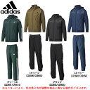 adidas(アディダス)24/7 ウインドブレーカー 上下セット(DUQ97/DUQ98)(スポーツ/トレーニング/ジャケット/パンツ/防風/保温/裏起毛/男...