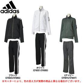 adidas(アディダス)レディース 24/7 ジャージ ジャケット パンツ 上下セット(DUV19/DUV22)(スポーツ/トレーニング/フィットネス/ジャージ上下セット/女性用/レディース)