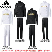 adidas(アディダス)MESSENTIALSビッグリニアロゴウォームアップ上下セット(DUV65/DUV63)(スポーツ/ジャージ/トレーニング/ジャケット/パンツ/男性用/メンズ)