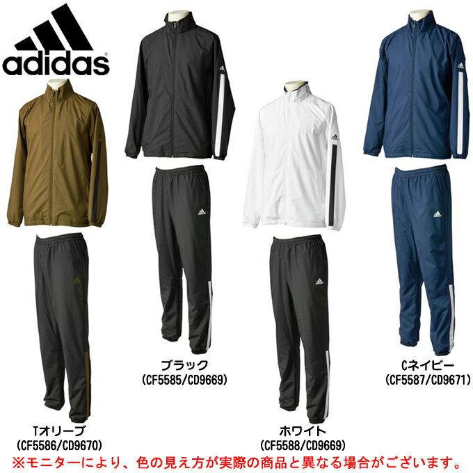 adidas(アディダス)ESSENTIALS ベーシックウインドブレーカー 上下セット(DUV68/DUV67)(スポーツ/トレーニング/ジャケット/パンツ/防風/保温/裏起毛/男性用/メンズ)