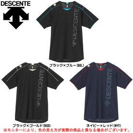 DESCENTE(デサント)半袖ストレッチサウナシャツ(DVB3664)(バレーボール/バレー/ウェア/半袖/シャツ/男性用/メンズ)