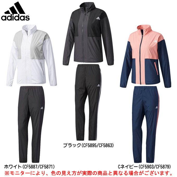 adidas(アディダス)W 定番 カラーブロック ウインドブレーカー 上下セット(EBS91/EBS97