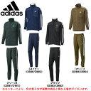 adidas(アディダス)24/7 ハイブリッドウォームアップジャージ 上下セット(ECF36/ECF34)(スポーツ/トレーニング/…