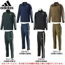 adidas(アディダス)24/7 ウォームアップジャージ 上下セット(ECF37/ECF35)(スポーツ/トレーニング/ジャージ上下…