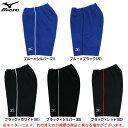 MIZUNO(ミズノ)ハーフパンツ(G2JD6XA9)(スポーツ/トレーニング/ジャージ/半ズボン/男性用/メンズ)