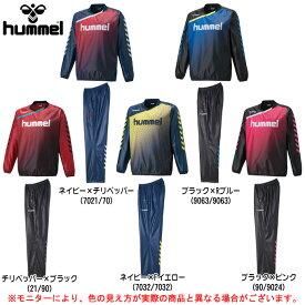 hummel(ヒュンメル)トライアルコート 上下セット(HAW4174/HAW5174)(サッカー/フットボール/フットサル/スポーツ/トレーニング/男性用/メンズ)