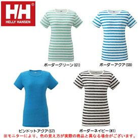 HELLY HANSEN(ヘリーハンセン)ショートスリーブ(HOW61503)(スポーツ/カジュアル/Tシャツ/半袖シャツ/トップス/UVカット/吸汗速乾/レディース/女性用)