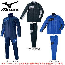 MIZUNO(ミズノ)中綿ウォーマーシャツ パンツ 上下セット(P2JE4523/P2JF4523)(スポーツ/トレーニング/サッカー/フットボール/ジャケット/パンツ/男性用/メンズ)