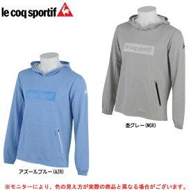 le coq(ルコック)フーデッド スウェットパーカー(QB160261)(ランニング/フィットネス/トレーニング/カジュアル/男性用/メンズ)