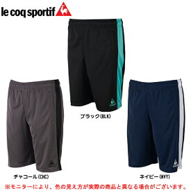 le coq(ルコック) ハ−フパンツ(QB382365)(スポーツ/フィットネス/トレーニング/プラクティスパンツ/短パン/男性用/メンズ)