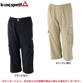 le coq(ルコック)カプリパンツ(QB385261)(スポーツ/フィットネス/カジュアル/女性用/レディース)