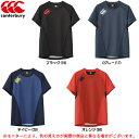 Canterbury(カンタベリー)PRACTICE TEE(RG37007)(ラグビー/スポーツ/トレーニング/プラクティスシャツ/半袖/Tシャツ/男性用/メンズ)