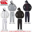 Canterbury(カンタベリー)トレーニングスウェット フーディ ジャケット パンツ 上下セット(RP47024/RP17025)(ラグビー/スポーツ/ウォ...