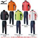 MUZUNO(ミズノ)ウィンドブレーカーシャツ パンツ 上下セット(U2ME6510/U2MF6510)(陸上競技/スポーツ/トレーニン…