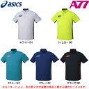 ASICS(アシックス)A77 ボタンダウンシャツ (XA6207)(スポーツ/トレーニング/半袖/シャツ/吸汗速乾/男性用/メンズ)