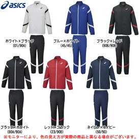 ASICS(アシックス)ウィンドブレーカー 上下セット(XA732N/XA772N)(トレーニング/ランニング/ジャケット/パンツ/はっ水/UVケア/男性用/メンズ)